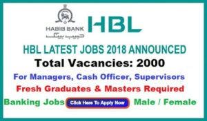 HBL Jobs 2018