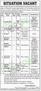 PO Box 12225 Karachi Jobs
