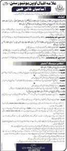 AIOU Islamabad Jobs