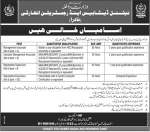 NADRA Jobs September 2018