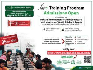 E Rozgaar Training Program 2018