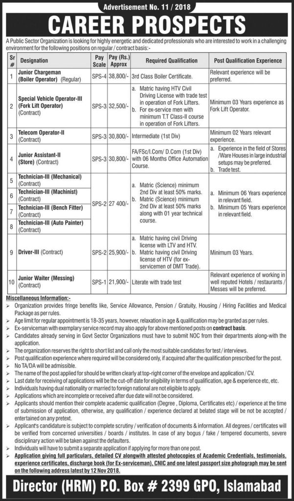 PO Box 2399 Atomic Energy Commission Jobs 2018