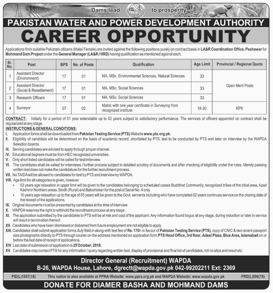Water And Power Development Authority Jobs