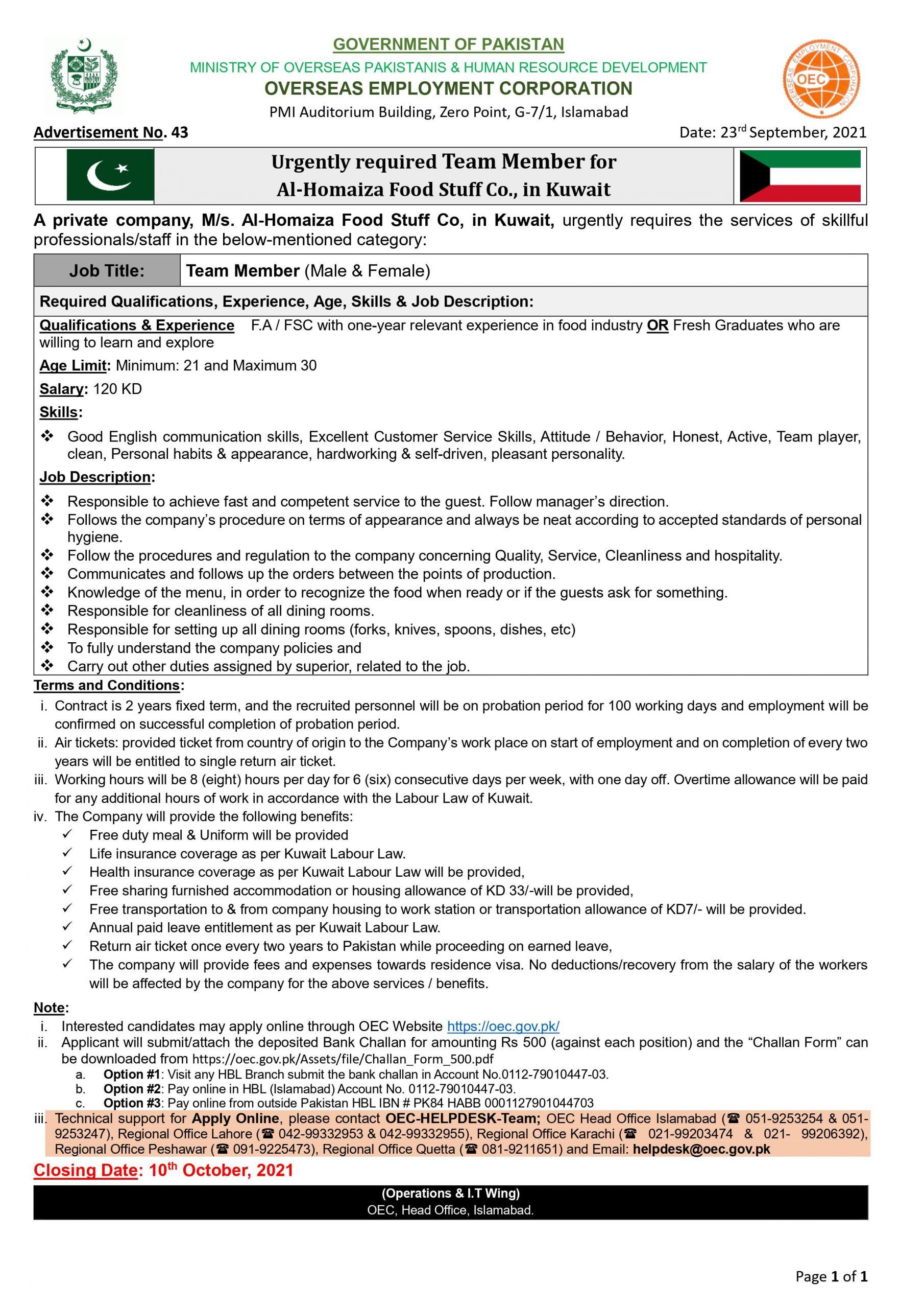 OEC New Jobs 2021