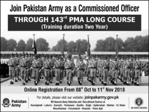 Join Pak Army through 143 PMA Long Course 2018