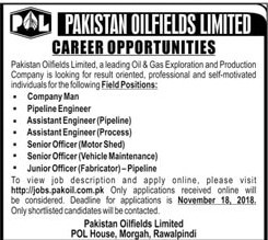 Pakistan Oilfields Limited Jobs