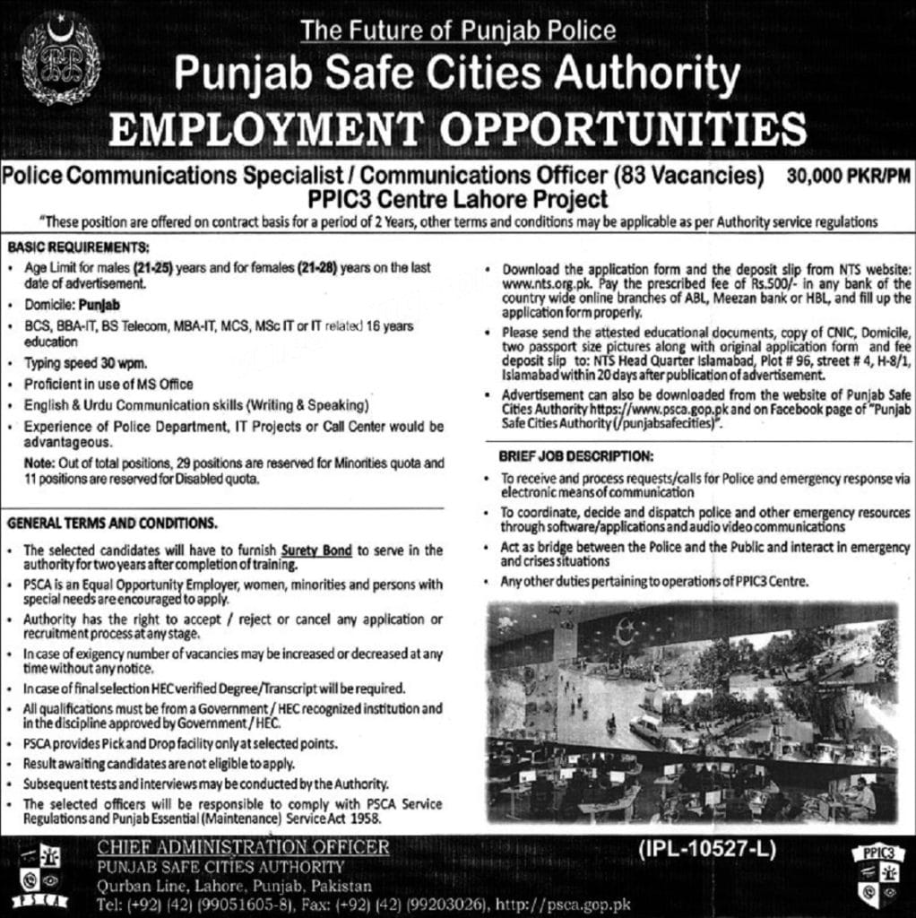Punjab Safe Cities Authority Jobs 2018