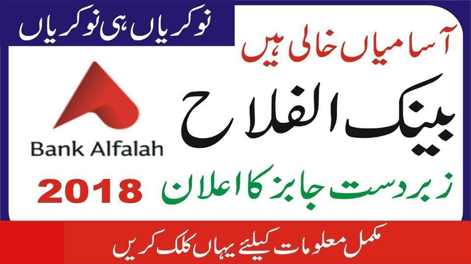Bank Alfalah Jobs 2019