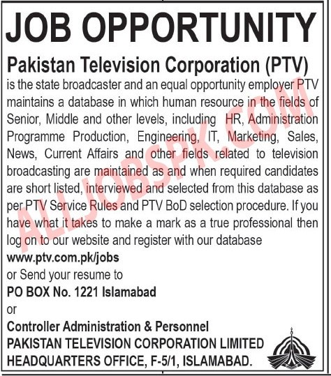 PTV Jobs 2019