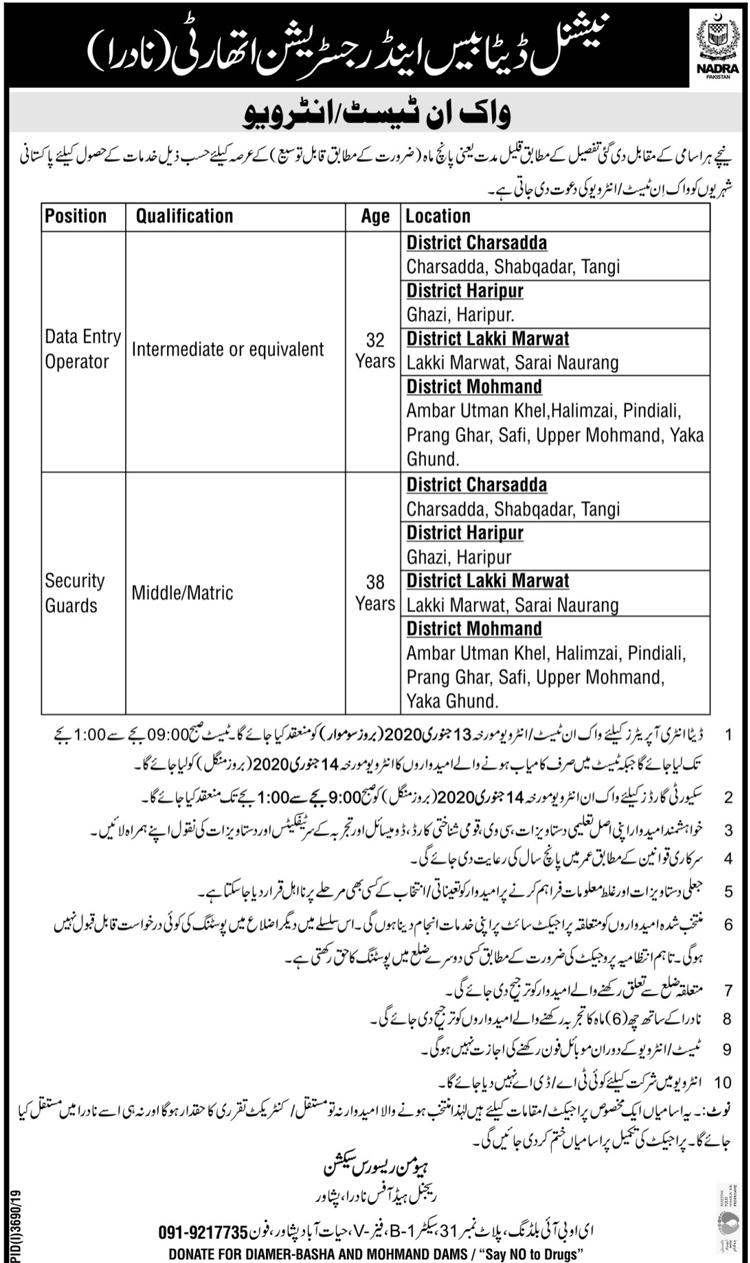 NADRA Jobs in Peshawar