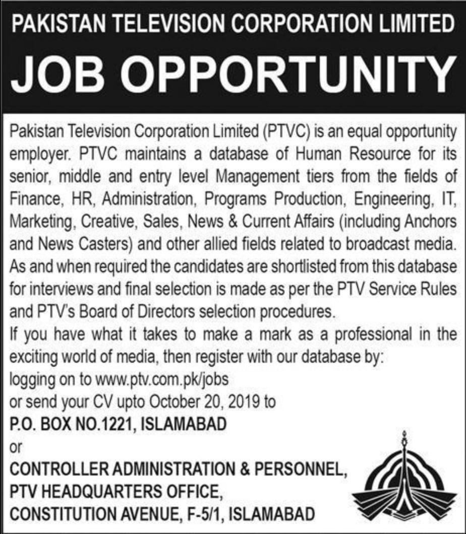 Pakistan Television Jobs