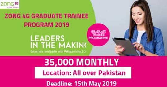 Zong Graduate Trainee Officers Jobs