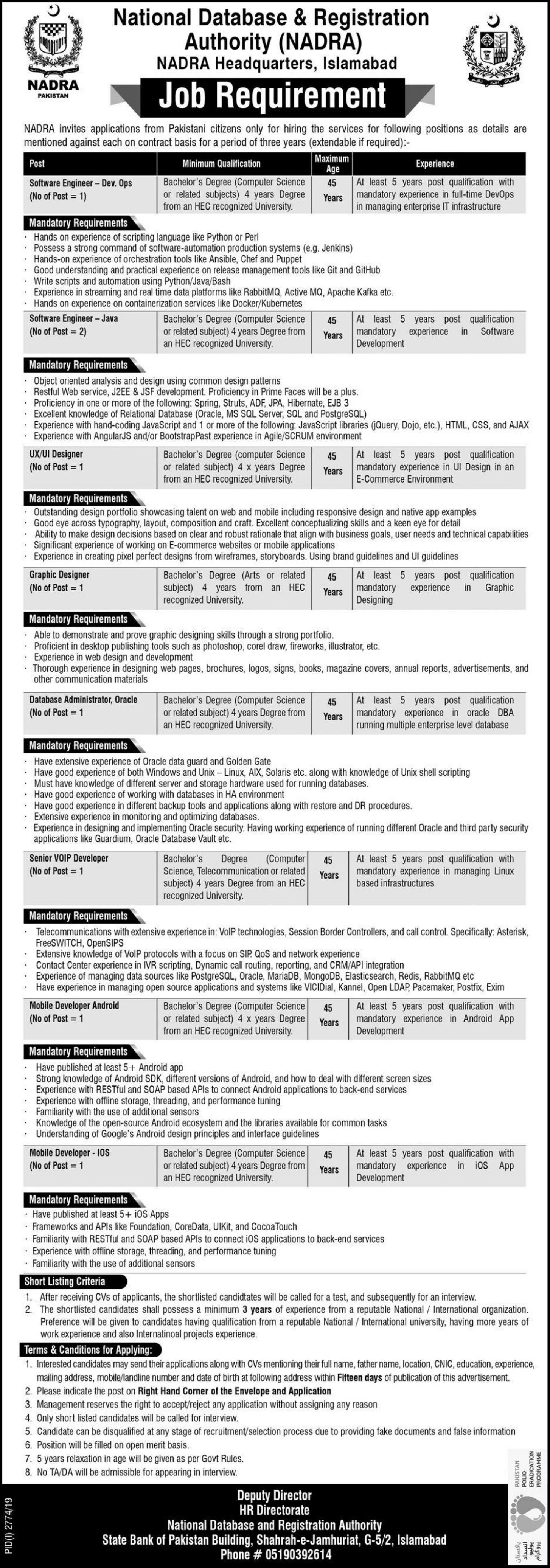 NADRA Islamabad Jobs 2019