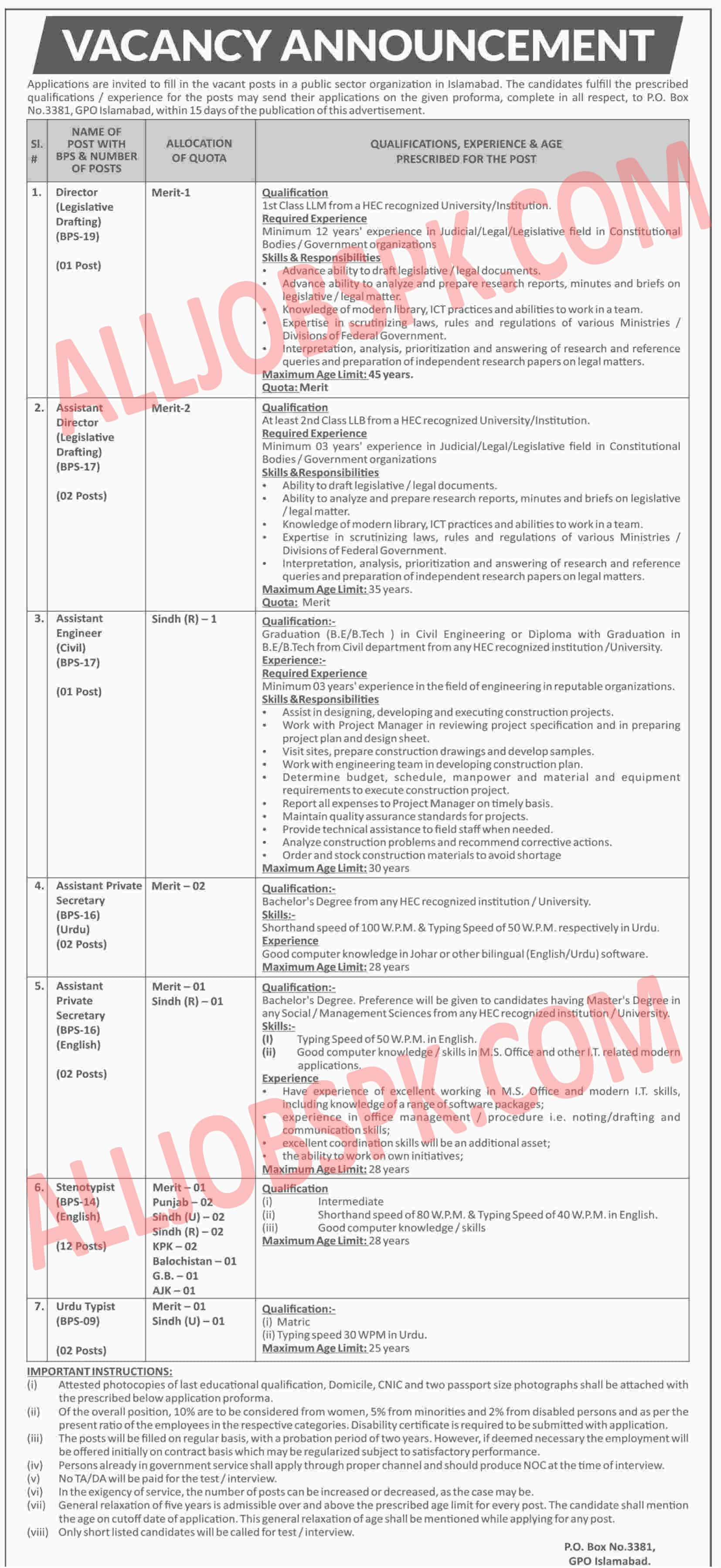 PO Box 3381 Islamabad Jobs