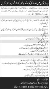 Janbaz Force Jobs 2021 Pak Army Application Form Download