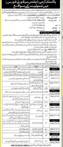 Defence Security Force Jobs 2020-21 Soldier (Pak Army) Latest