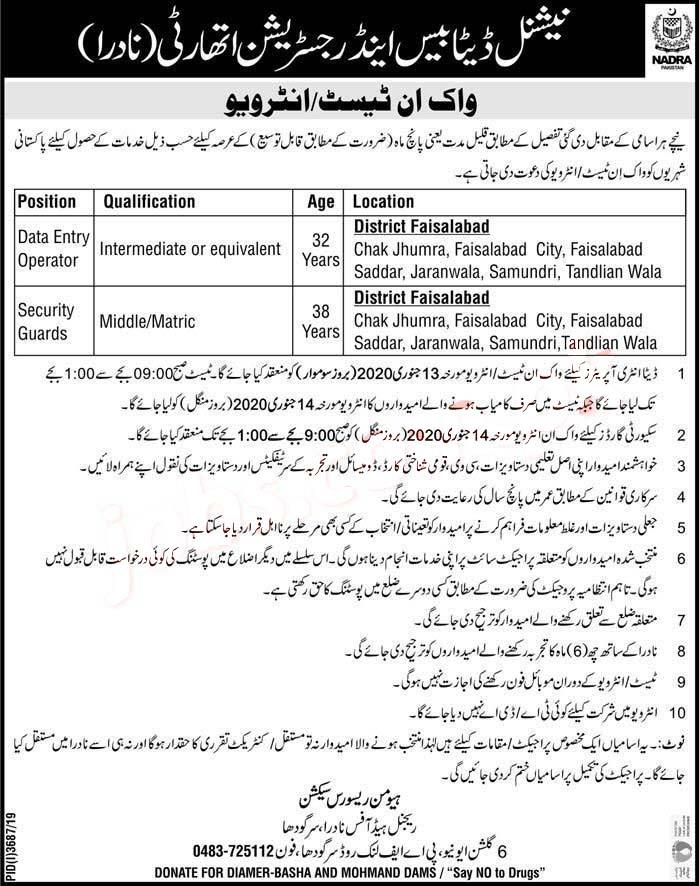 NADRA Jobs in Faisalabad Region
