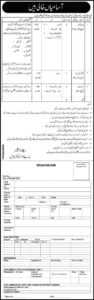 Atomic Energy PO Box 240 Jobs GPO Rawalpindi 2020