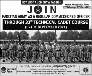Join Pak Army as Commissioned Officer 2021 Technical Cadet Course