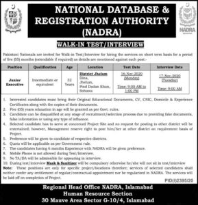 National Database and Registration Authority NADRA Jobs 2020