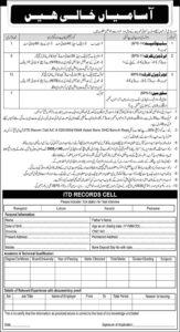 Pak Army General Headquarter GHQ Rawalpindi Jobs 2020