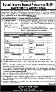Benazir Income Support Program BISP Jobs 2021