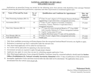 National Assembly NA Secretariat Jobs Islamabad 2020