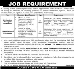 Public Sector Organization PO Box 1465 Jobs 2020