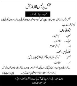 National Police Foundation Jobs 2021 Latest Advertisement